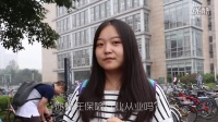 富德生命人寿-街头采访大学生