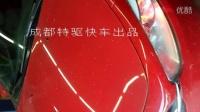 HKS四川总代微信18581889291——菲亚特致悦改装HKS泄压阀声浪视频