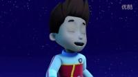 汪汪队立大功 第二季 02 太空来的访客