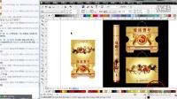 平面设计cdr教程挂历设计 CorelDraw X6 cdr软件