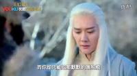 """《边看边扯之幻城》05期 马天宇cos软萌岚裳 与火王一起""""恩爱""""共浴"""