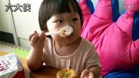 宝六大侠吃蛋挞