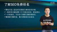 营销创业技巧培训讲座 (1)
