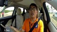 深度试驾捷豹f-pace高性能跑车型suv汽车试驾新车评网