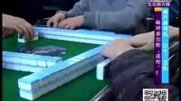 深入虎穴揭开麻将机出千技术