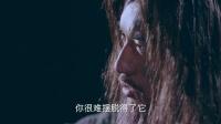 青云志 26 碧瑶遭囚禁密室遇奇人