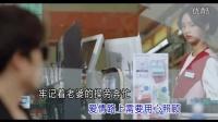 刘学最新单曲《老婆使用说明书》