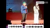 刘小光赵四的二人转《大话西游》