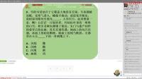 2016年9月27日星原公考教育飞鱼言语公益政法干警真题选词部分