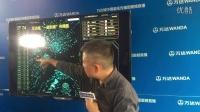 万达城-中国最炫传播图震撼直播全纪录
