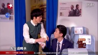 """今夜百乐门2016 超级英雄APP呼叫""""井盖侠"""" 嘴遁小偷改邪归正合集"""