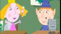 本和霍利的小王�� S01E18 The Elf School