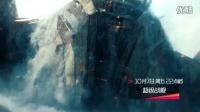 10月7日22:00环球影院《超级战舰》电影预告