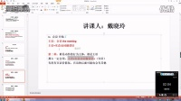 58个中文句子翻译成英语句子,第一课