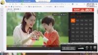 网页视频和弹窗广告拦截软件教程