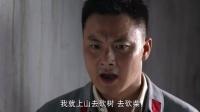 映山红 06