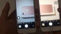 教你鉴别苹果7手机真假原装正品