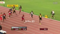 2015.08.30.Beijing.Mens.4x100m.Relay.Final