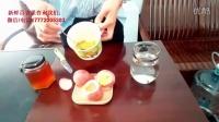 百香果酸奶冰激凌网狼百香果价格行情进口蜂蜜品牌排行榜