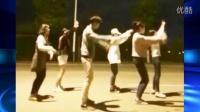 """社会摇:""""夜店16步""""——流行的迪厅舞步(现代自由舞)"""