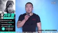 81 胸部竞技健美实操 周大伟 9.12