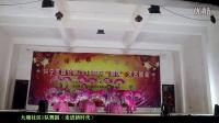 南宁市兴宁区昆仑镇九塘社区文艺队舞蹈《走进新时代》
