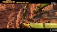 《鲁滨逊漂流记》正片片段 萌宠大战喵星人-国语720P