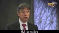 中国投资者目前投资美国地产市场是绝好时期