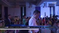 互联网+C2M全球路演大会泰国站暨世纪国际C2M全球市场启动大会于9月13日在曼谷隆重举行