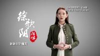 中国新歌声 2016 [预告]总决赛震撼打响 161007 中国新歌声