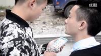 2016许华升最新作品《欢乐逗逼贺新年》