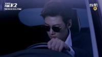 林允儿The K2   Ji Chang Wook, Im Yoona, Song Yoon Ah