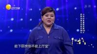 矿山仓库里唱出中国版苏珊 160929