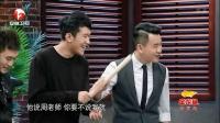 柳岩化身贤惠厨娘 谁是你的菜 20160929 高清版