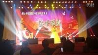 2016国庆晚会
