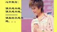 葱的经典视频&玉米自制MV_在线观看118个视频_土豆网 搞笑 经典 李宇春