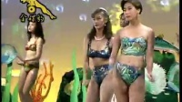 泳装十二大美女,王彩桦唱闽南歌《爱人跟人走》