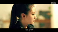 淘寶女裝微電影-3_保護篇