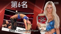 WWE 女摔角手 絕招 前10名,WWE Divas Top 10 Finishers