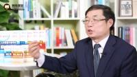 亚马逊网络课堂:王长喜  大学英语四、六级考试口语改革