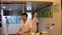 【拍客】重庆市璧山区域站:利来国际筋骨养护