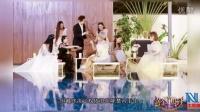 《黄金单身汉》第一期 陈楚河携爱赴希腊浪漫约会