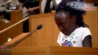 美再爆警察射杀黑人,9岁女孩泣诉种族歧视令全场动容