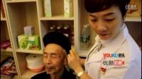 【拍客】重庆市璧山区域站:利来国际筋骨养护(二)