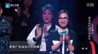 中国新歌声哈林弟子杨美娜与那英弟子杨博对拼,杨美娜赢了!! (11)