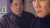 全娱乐早扒点 2016 10月 刘斌小18岁嫩妻出轨 马蓉帮其妻转移财产 161001