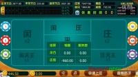 环球棋牌游戏评测网