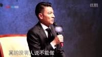 """雷军刘德华谈论成功,为什么刘德华说自己在成功的道路上是""""猪"""""""