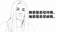 """吟笑派参与配音作品之""""简笔笑画107中国新歌声"""""""