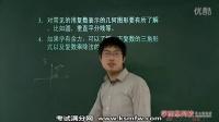 """高三自主招生""""华约""""数学考前集训班—邓杨第1讲(1)华约集训小题突破(一)第1段"""